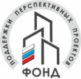 """""""ФОНД ПОДДЕРЖКИ ПЕРСПЕКТИВНЫХ ПРОЕКТОВ"""""""